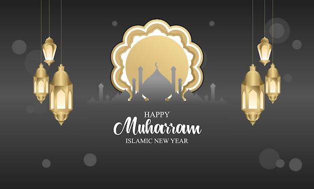 Realistisches islamisches neujahrsplakatkonzept
