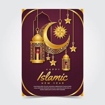 Realistisches islamisches vertikales plakatplakat des neuen jahres