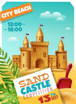 Realistisches plakat des sandy castle-wettbewerbs