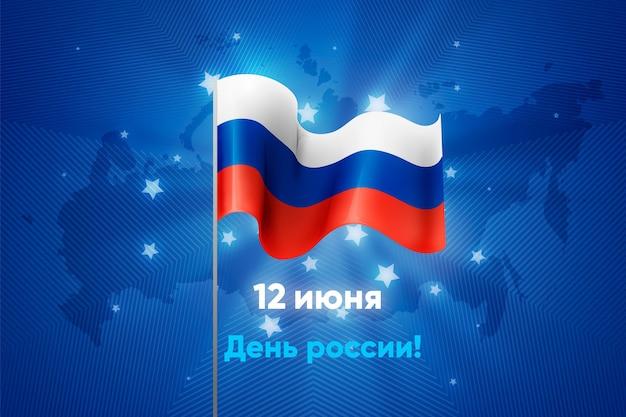 Realistisches russland-tageskonzept