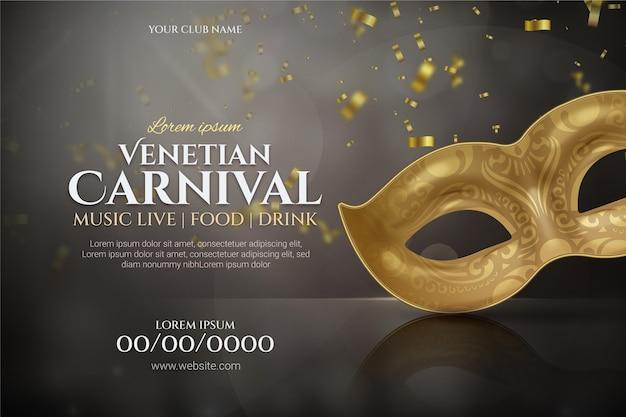 Realistisches venezianisches karnevalsbanner