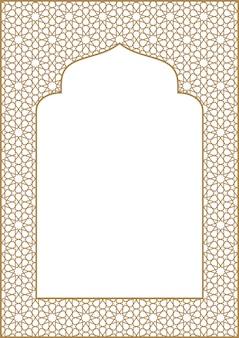 Rechteckiger rahmen mit traditioneller arabischer verzierung für einladungskarte. anteil a4.