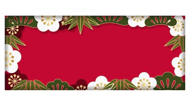 Rechteckrahmen mit traditionellem japanischem muster- und textraum, vektorillustration.