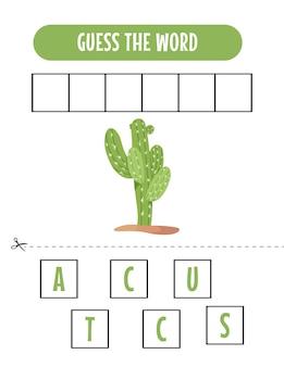 Rechtschreibwortspiel mit wortkaktusillustration