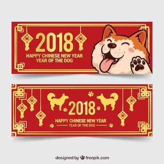 Red & Golden Chinese New Year Banner