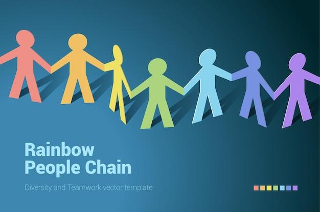 Regenbogen-team der papierleute in der kette. isometrisches konzept mit flachem design für teamarbeit, gegenseitige hilfe und vielfalt.