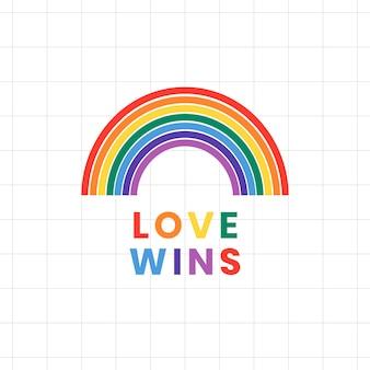 Regenbogen-vorlagenvektor lgbtq-stolzmonat mit liebe gewinnt text