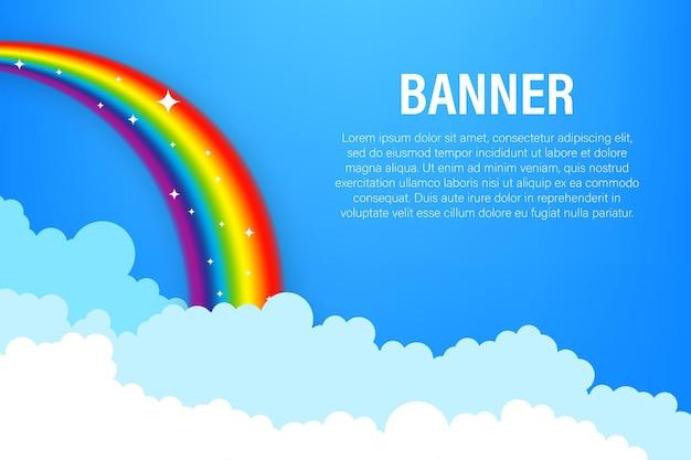 Regenbogen. wolken und regenbogen. vektorgrafik auf lager