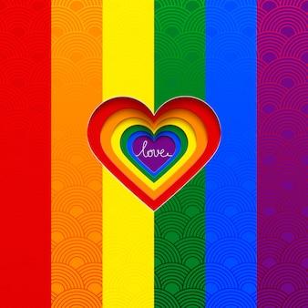 Regenbogenvektorherz feiern die gleichheit der liebe