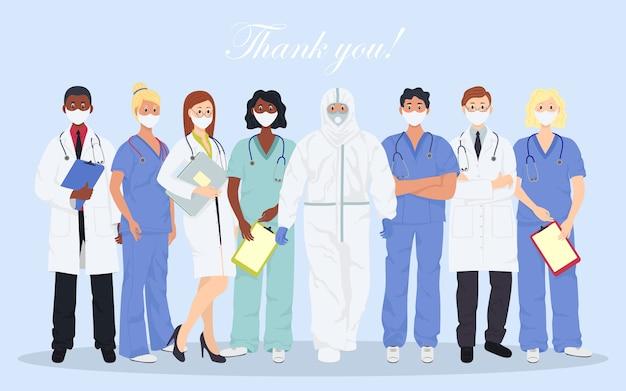 Reihe von porträts von männlichen und weiblichen medizinern, medizinern und sanitätern