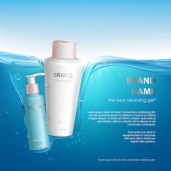 Reinigungsgel der kosmetischen flaschen, hauttonermodell, naturschönheitskosmetikprodukt