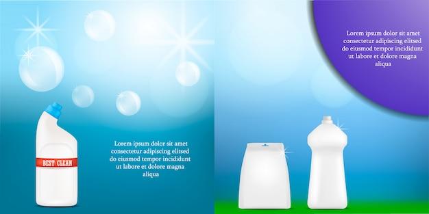 Reinigungsmittelflaschenreinigungspulver-waschfahnenmodellsatz