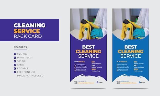 Reinigungsservice-rack-karte oder dl-flyer-vorlage