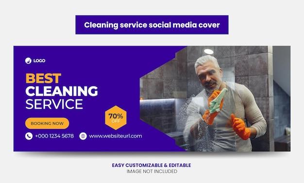 Reinigungsservice unternehmen social media facebook titelbild vorlage