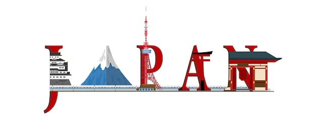 Reise-infografik. japan infographik, japan schriftzug und berühmten sehenswürdigkeiten.