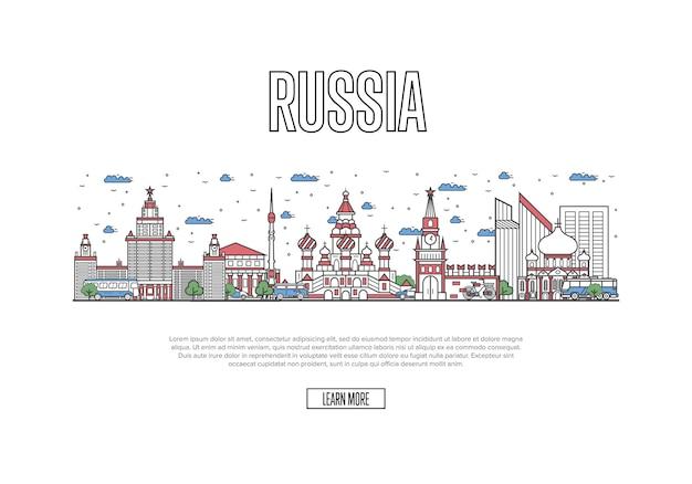 Reise nach russland poster im linearen stil