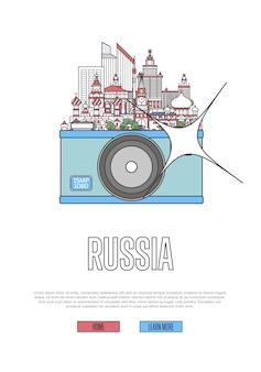 Reise-russland-website mit kamera