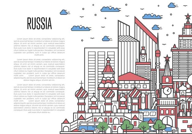 Reise tour nach russland broschürendesign