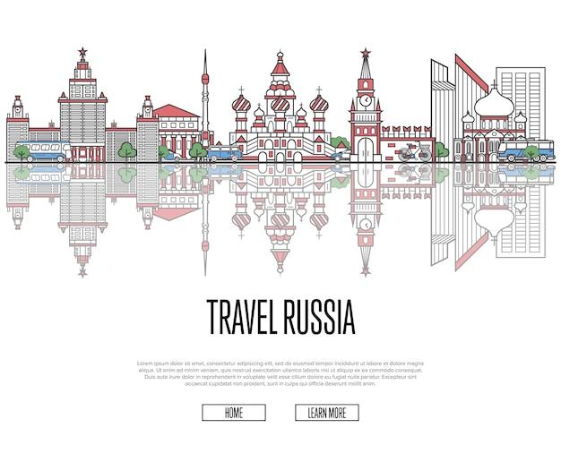 Reise-tour nach russland-website im linearen stil