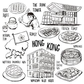 Reisekonzept von hong kong im exquisiten handgezeichneten stil