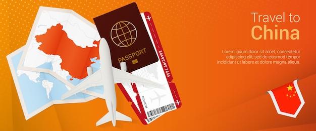 Reisen sie nach china pop-under-banner. reisebanner mit pass, tickets, flugzeug, bordkarte, karte und flagge chinas.