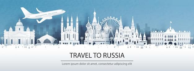 Reisen sie nach russland mit berühmten wahrzeichen.