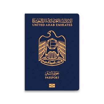 Reisepass der vereinigten arabischen emirate