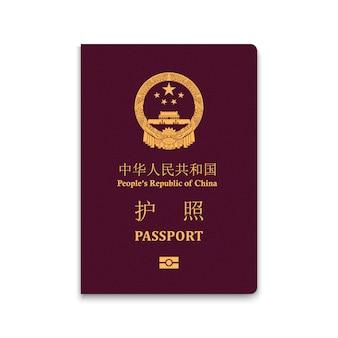 Reisepass von china