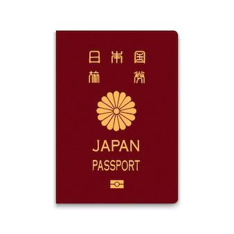 Reisepass von japan