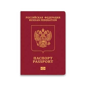 Reisepass von russland