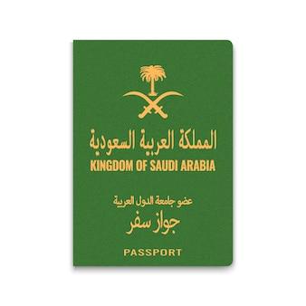 Reisepass von saudi-arabien
