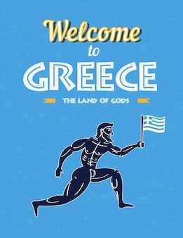 Reiseplakat willkommen in griechenland griechischer läufer krieger.