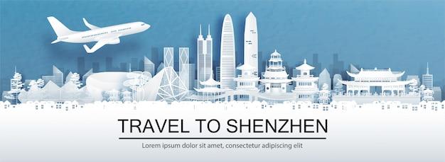 Reisewerbung mit reisen nach shenzhen, china-konzept mit panoramablick auf die skyline der stadt und weltberühmte wahrzeichen im papierschnittstil.