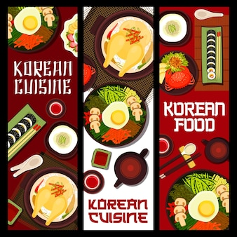 Reispilze der koreanischen küche, ginseng-hühnersuppe samguetang