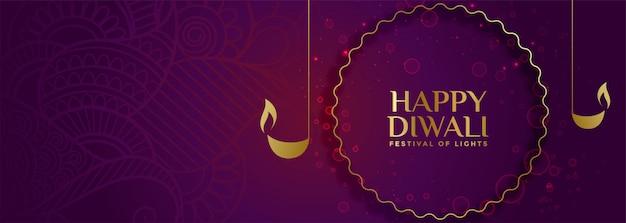Reizende lila königliche glückliche diwali festivalfahne