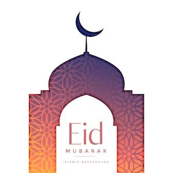 Reizender eid moscheehintergrund