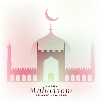 Reizender glücklicher muharram festivalhintergrund mit moschee