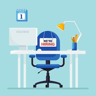 Rekrutierung. büroeinrichtung mit schreibtisch, freiem stuhl, computer, laptop, dokumenten, tischlampe. arbeitsplatz für arbeiter, angestellte. personal, hr. mitarbeiter anheuern. vorstellungsgespräch. flaches design