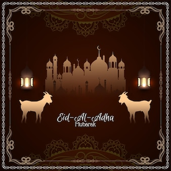 Religiöse eid al adha mubarak festival-grußkarte