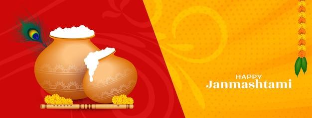 Religiöser glücklicher janmashtami indischer festivalgrußbannervektor