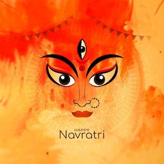 Religiöser glücklicher navratri-festival dekorativer aquarellhintergrundvektor