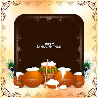 Religiöser indischer glücklicher janmashtami-festival klassischer hintergrundvektor