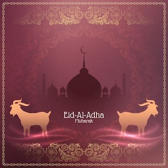 Religiöser islamischer eid-al-adha mubarak hintergrundentwurf