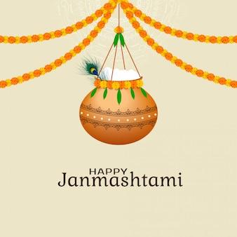 Religiöses glückliches janmashtami festival hintergrunddesign