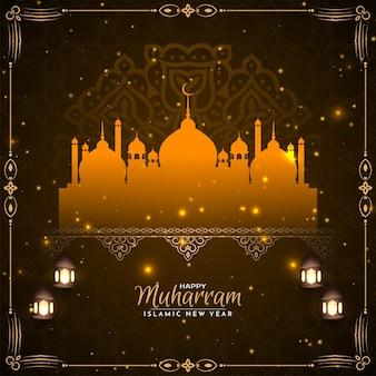 Religiöses muharram-fest und islamischer hintergrundvektor des neuen jahres