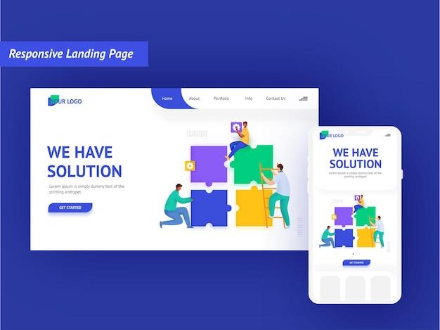 Responsive landing page design mit geschäftsleuten, die zusammenarbeiten, und puzzles für lösungs- oder projektarbeitskonzept.