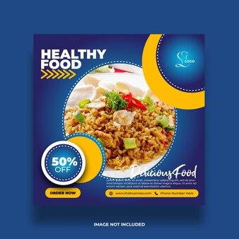 Restaurant köstliche gesunde lebensmittel bunte minimale soziale medien post abstrakte premium-vorlage