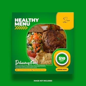 Restaurant köstliche gesunde speisekarte social media post abstrakte premium-vorlage