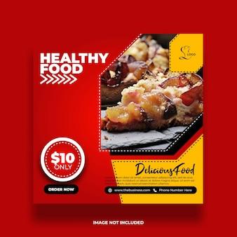 Restaurant köstliches angebot gesundes essen social media post abstrakte premium-vorlage