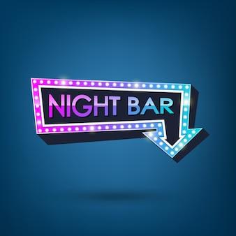 Retro- anschlagtafel der glühlampen mit hellem text der nachtstangenillustration